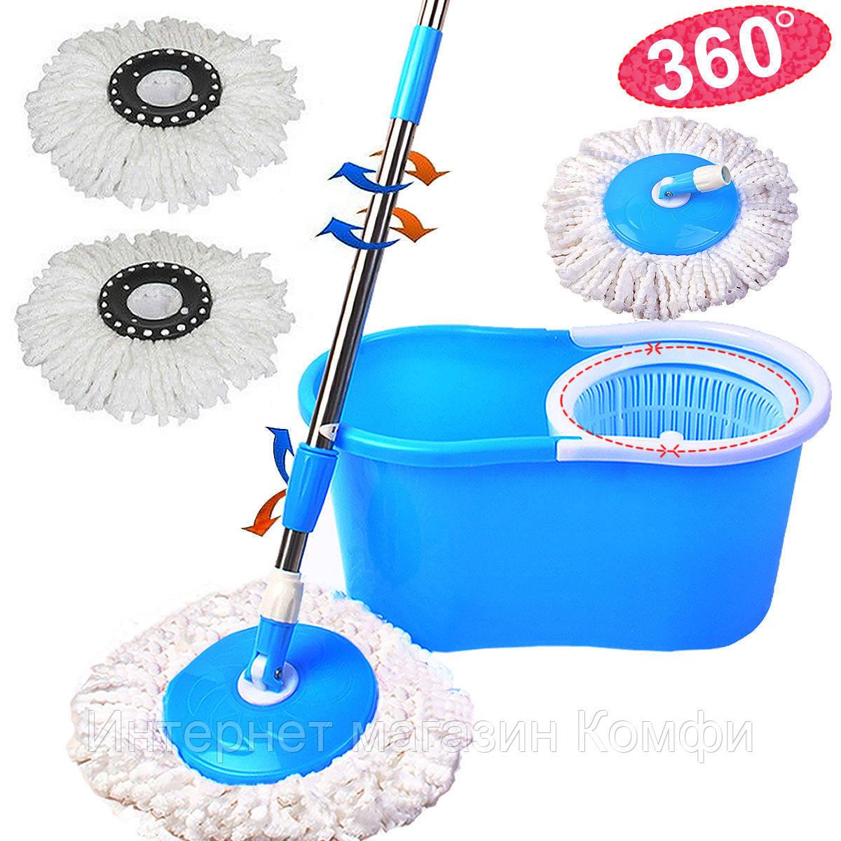 🔥✅ Ведро со шваброй и отжимом Magic Mop 360 (Меджик Моп) + 1 насадка из микрофибры