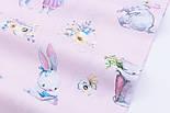 """Бязь польская """"Кролики с морковкой и книжкой"""" на розовом фоне (2394), фото 4"""