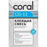 Клей для плитки КОРАЛЛ СG-11 25 КГ