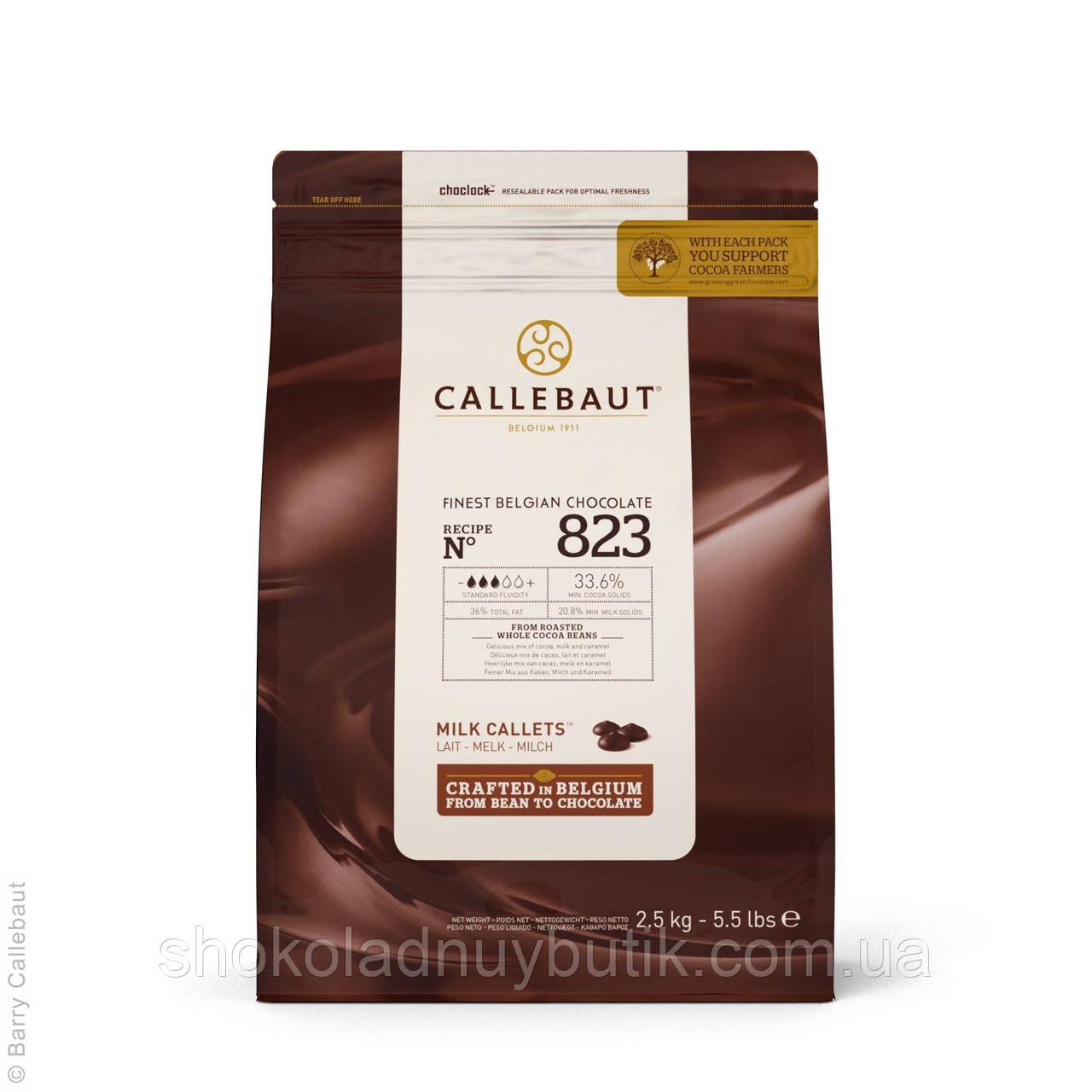 Молочный шоколад Callebaut 34% 2,5кг.
