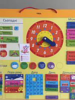 Магнитный Календарь для расширения кругозора детей, 3+