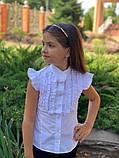 Детская блуза,ткань хебе рубашка,размеры:122,128,134,140., фото 2