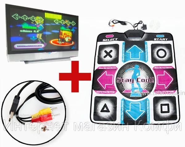 🔥✅ Танцевальный коврик для телевизора и ПК Dance Mat PC+TV ТВ и ПК (RCA + USB)