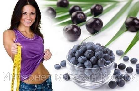 🔥✅ Ягоды асаи для похудения эликсир против ожирения и старения Acai Fito Coctail