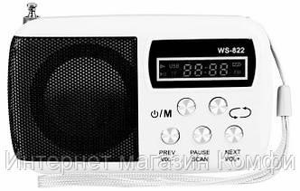 🔥✅ Портативная MP3 колонка SPS WS 822 USB FM акустическая