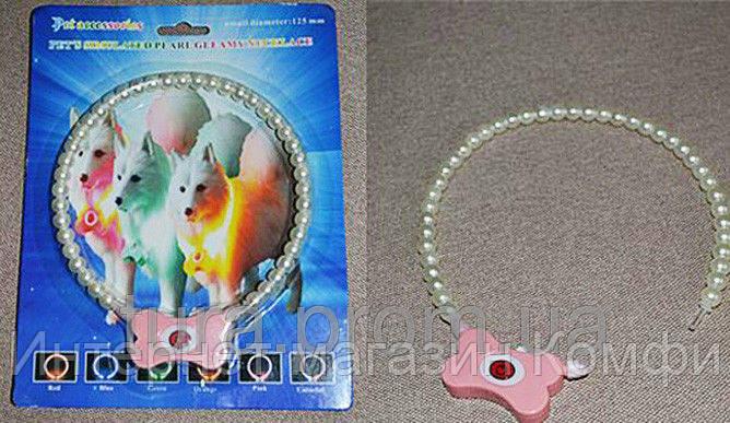 🔥✅ Светящийся ошейник для собак ожерелье из жемчуга для кошек и собак Большой