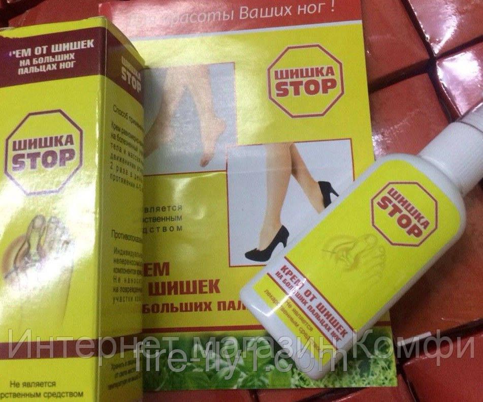 🔥✅ Шишка STOP крем от шишек на больших пальцах ног