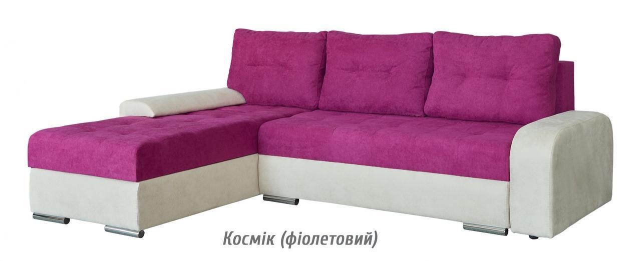zheneva_kosmik_fiolet.jpg