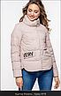 Женская куртка весна-осень  большого размера Рикель  Nui Very (Нью вери), фото 5