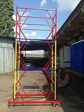 Вышка тура на колесах передвижная строительная 1.6 х 0.8 (м) 1+1, фото 2
