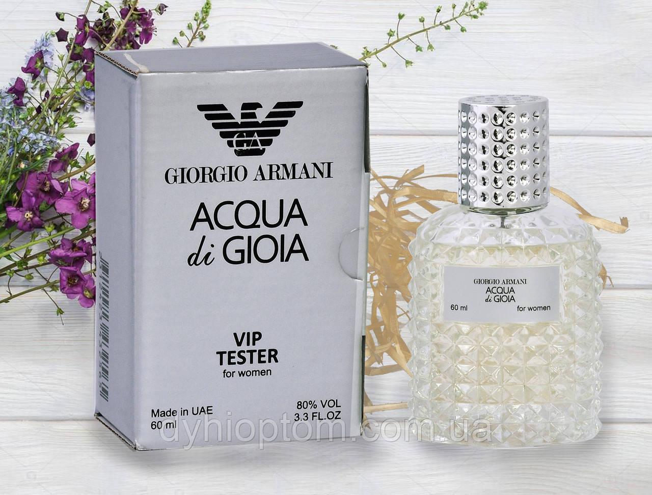 Тестер жіночий VIP Giorgio Armani Aqua di Gioia 60ml