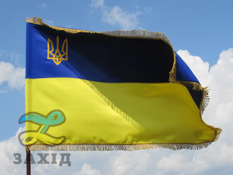 Прапор України з тризубом та бахромою з прокатного атласу 90*135 см
