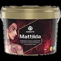 Глубокоматовая моющаяся интерьерная краска Mattilda 9,5л Eskaro (Эстония)