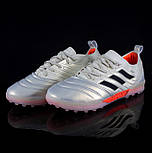 Сороконіжки Adidas Copa 19.1 TF (41-45), фото 4