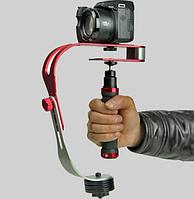 Стабилизатор для фотоаппаратов, камер и GoPro