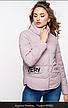 Женская куртка весна-осень  большого размера Рикель  Nui Very (Нью вери), фото 6