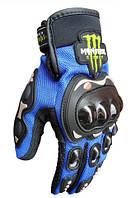 Мотоперчатки полнопалые PRO BIKER синие размер L