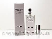 Тестер унисекс Tiziana Terenzi Cassiopea ( Тизиана Терензи Касиопея) 60 мл