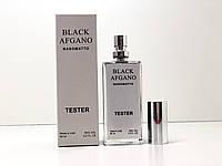 Тестер унисекс Nasomatto Black Afgano (Насомато Блэк Афгано) 60 мл