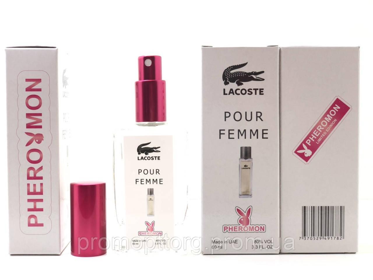 Lacoste Pour Femmeпарфюм женский тестер 60 ml с феромонами в цветной упаковке (реплика)