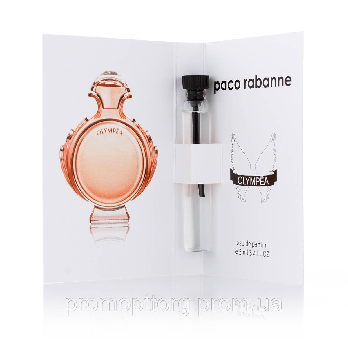 Paco Rabanne Olympea женский парфюм пробник 5 ml (реплика)