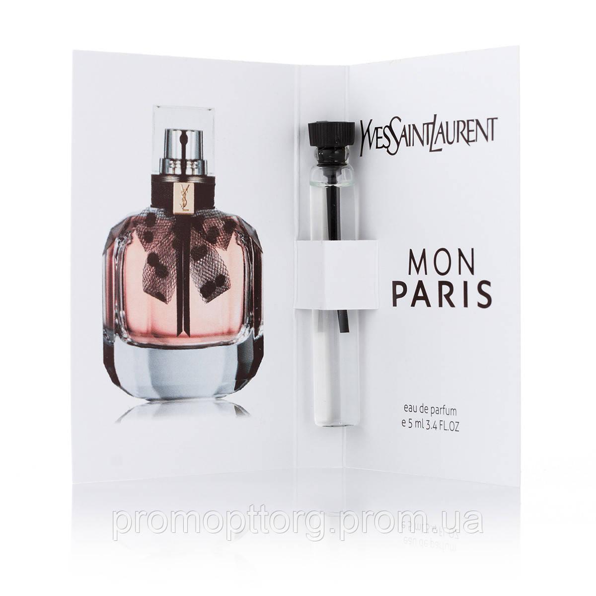 Женская парфюмированная вода Yves Saint Laurent Mon Paris (ив сен лоран мун париж) пробник 5 ml (реплика)