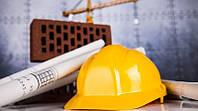 Требуется ли лицензия на строительные работы