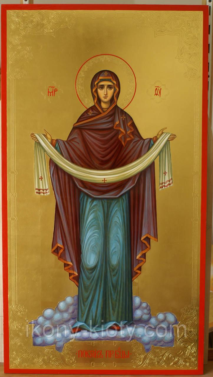 """Икона """"Покров Пресвятой Богородицы""""."""