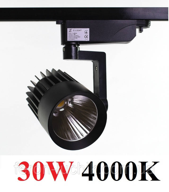 Світильник трековий 30W 4000K (нейтральне світло) Zlight 4003-304 світлодіодний чорний, білий
