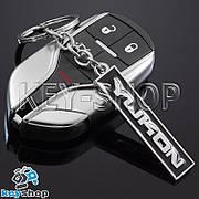 Брелок для авто ключів GMC Yukon (ДжиЭмСи Юкон) металевий (чорний)