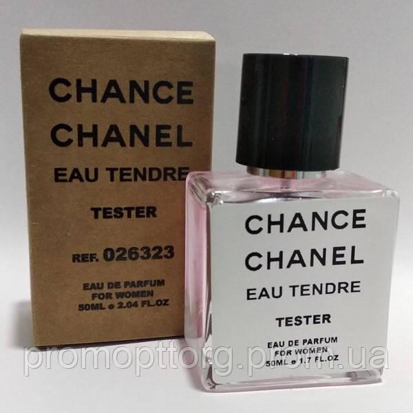 Chanel Chance Eau Tendre (Шанель Шанс О Тендер) женский парфюм тестер 50 ml (реплика)