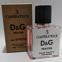 Женский парфюм Dolce & Gabbana L'Imperatrice №3 (реплика) тестер 50 ml