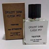 Shaik Opulent Classic No 77 тестер 50 мл (реплика)