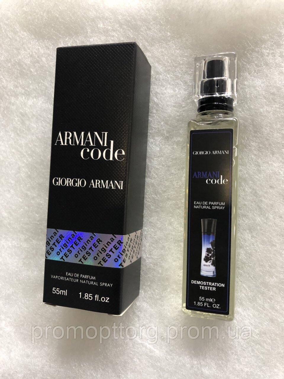 Женский парфюм Armani Code Giorgio Armani тестер 55 ml (реплика)