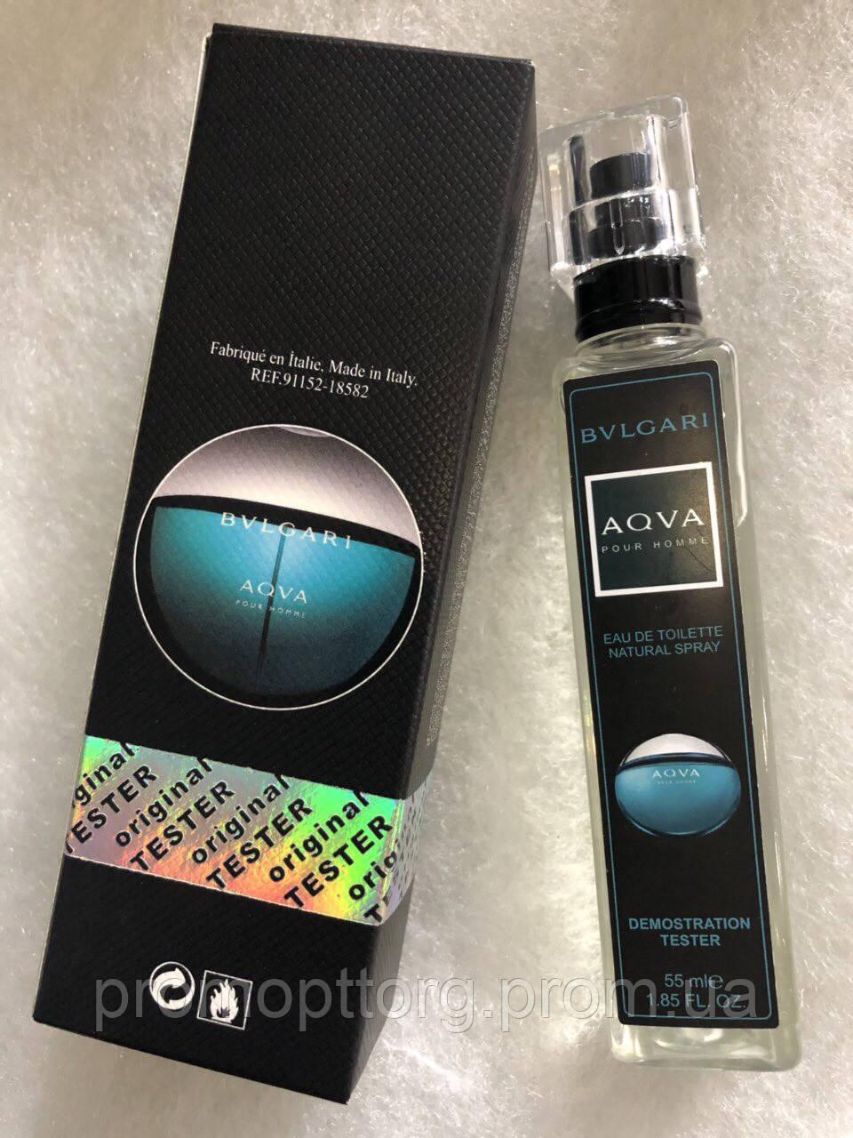 Мужской парфюм Bvlgari Aqua pour homme тестер 55 ml (реплика)