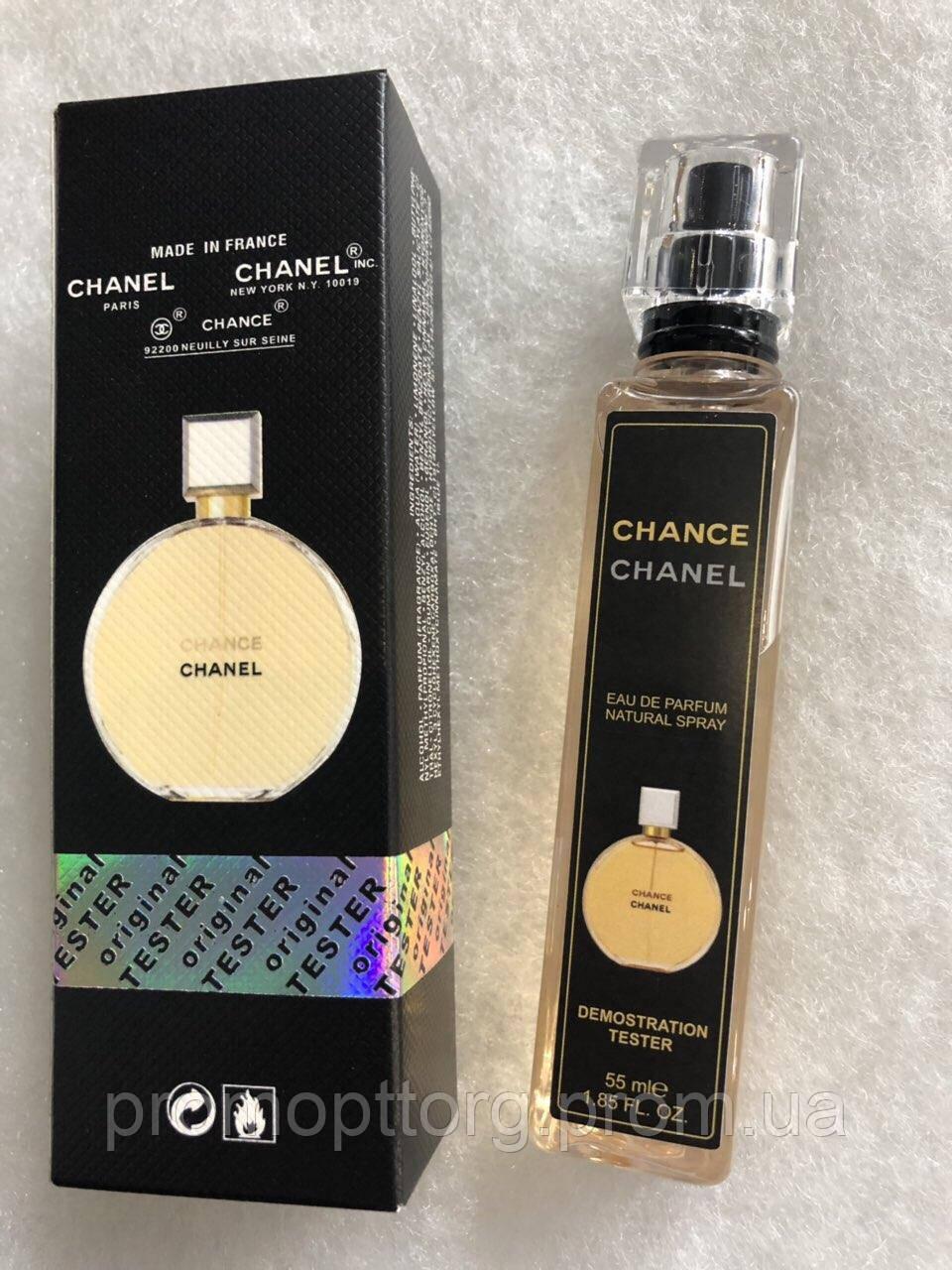 Женский парфюм Chanel Chance (Шанель Шанс)  тестер 55 ml (реплика)