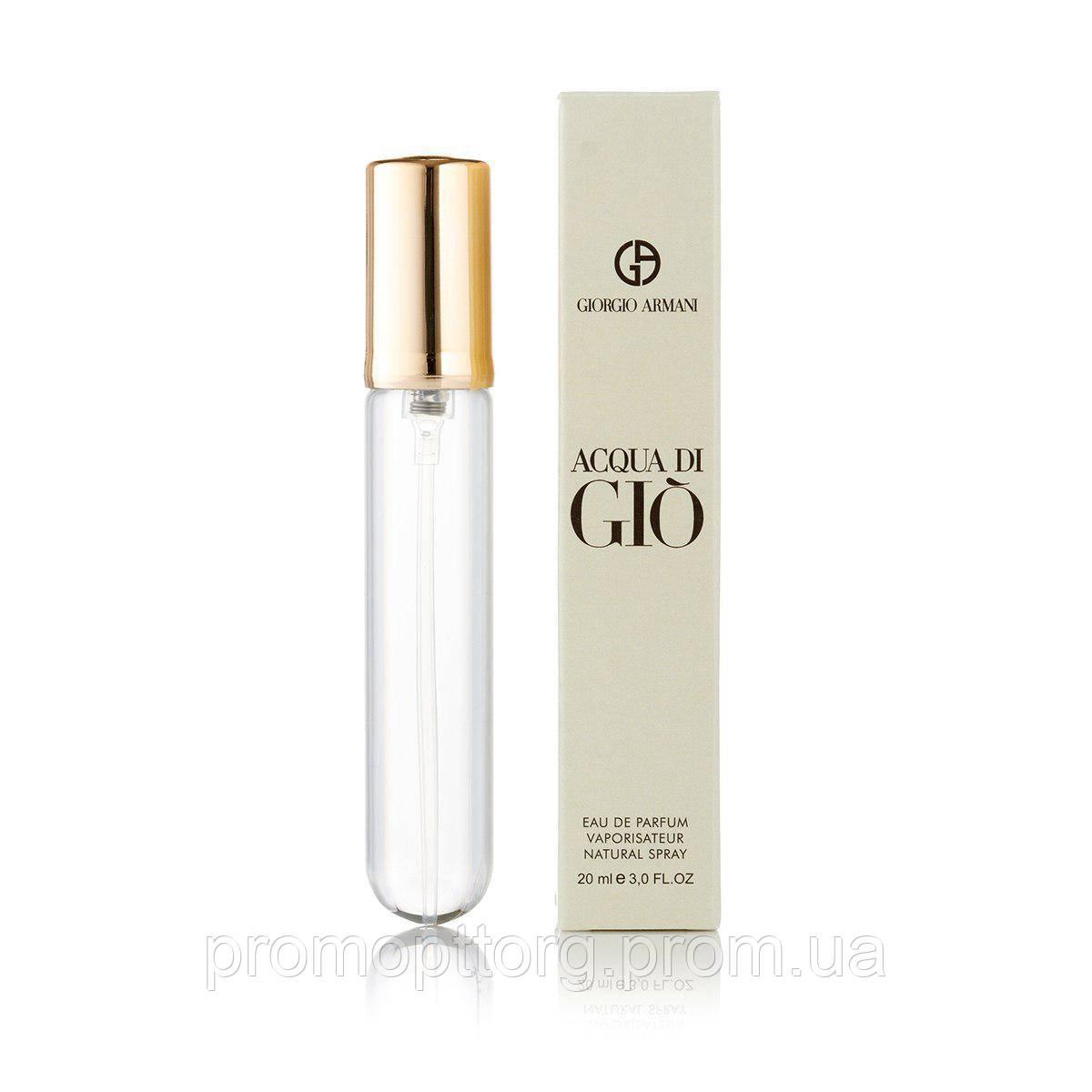 Мужской мини парфюм Armani Acqua di Gio pour homme 20 ml  (реплика)