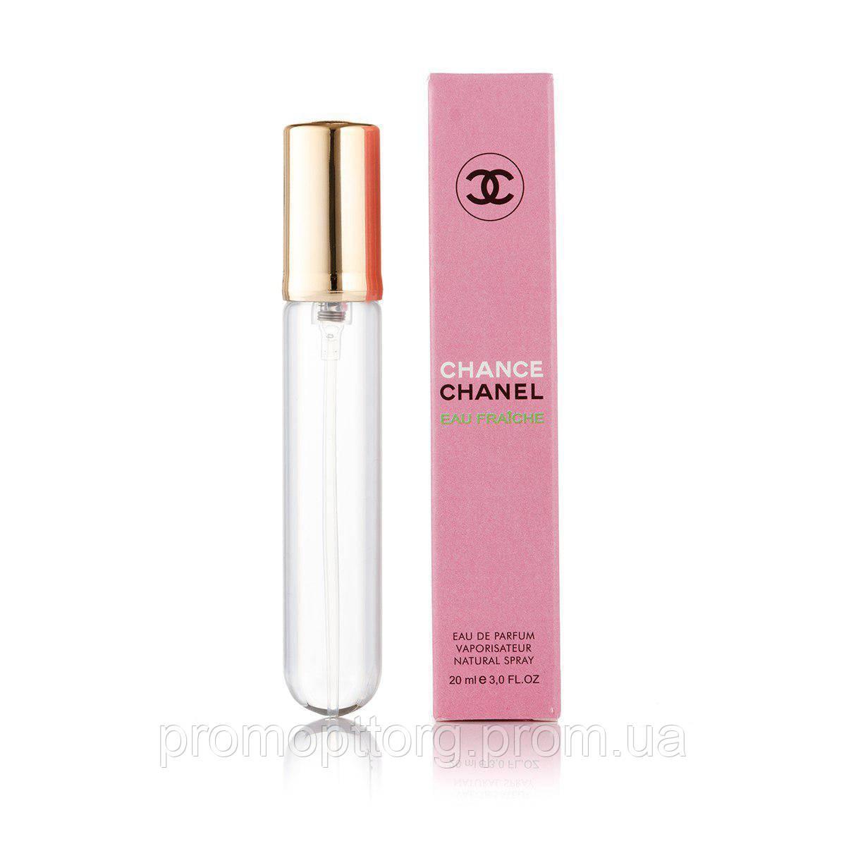 Chanel Chance Eau Fraiche (Шанель Шанс Фреш)  мини парфюм 20 ml(реплика)