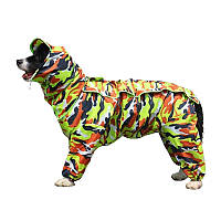 Дождевик для больших собак «Камуфляж», зеленый