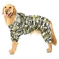 Дождевик для больших собак «Охотник»