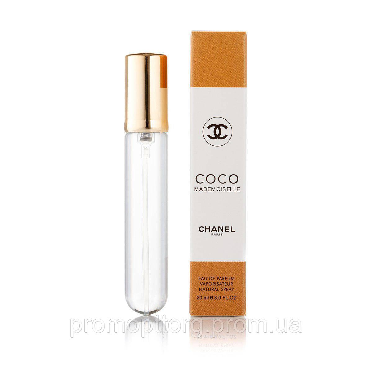 Женский парфюм Coco Chanel Mademoiselle минипарфюм 20 ml (реплика)