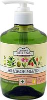 Мыло жидкое Зеленая Аптека 460 мл Оливка и годжи