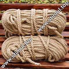 Веревка джутовая декоративная Ø 8 мм (моток 50 метров) ➜ Канат для котов / когтеточки ➜ Джутова мотузка