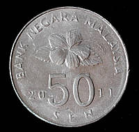Монета Малайзии 50 сен 2011 г.