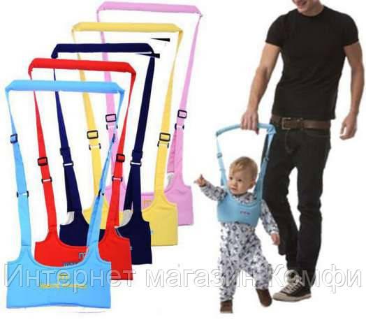 🔥✅ Вожжи детские для обучения ходьбе Moby Basket Type Toddler Belt walk, детский поводок ходунки