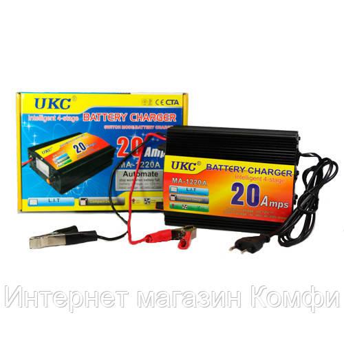 🔥✅ Зарядное для аккумулятора BATTERY CHARDER 20A MA-1220A UKC