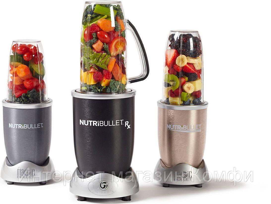 🔥✅ Кухонный комбайн NutriBullet 600W ( нутрибуллет ) мини - комбайн, блендер - миксер