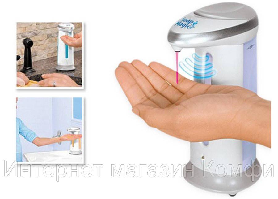 🔥✅ Сенсорная мыльница Soap Magic дозатор для мыла диспенсер автоматический