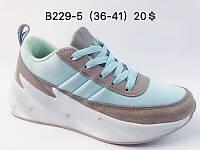 Подростковые кроссовки Adidas Boost оптом (36-41)