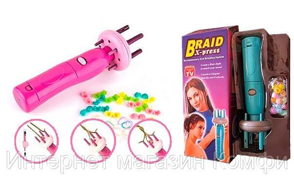 🔥✅ Машинка для плетения косичек Braid X - press инструмент - прибор для тонких косичек
